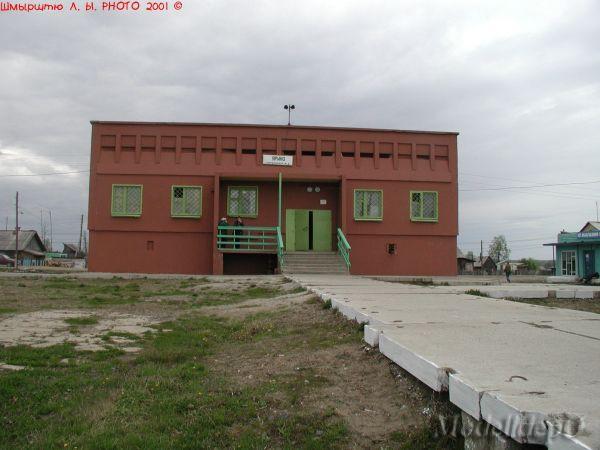 Вокзал ст Ярино ,СВРД, 2001