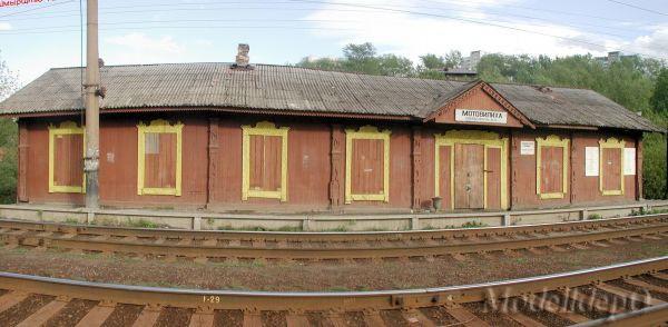Вокзал ст Мотовилиха СВРД, 2001