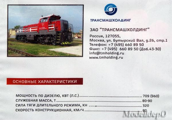 DSC05278