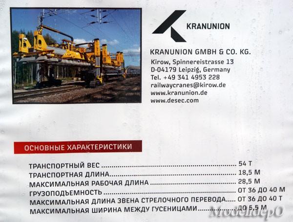 DSC05276