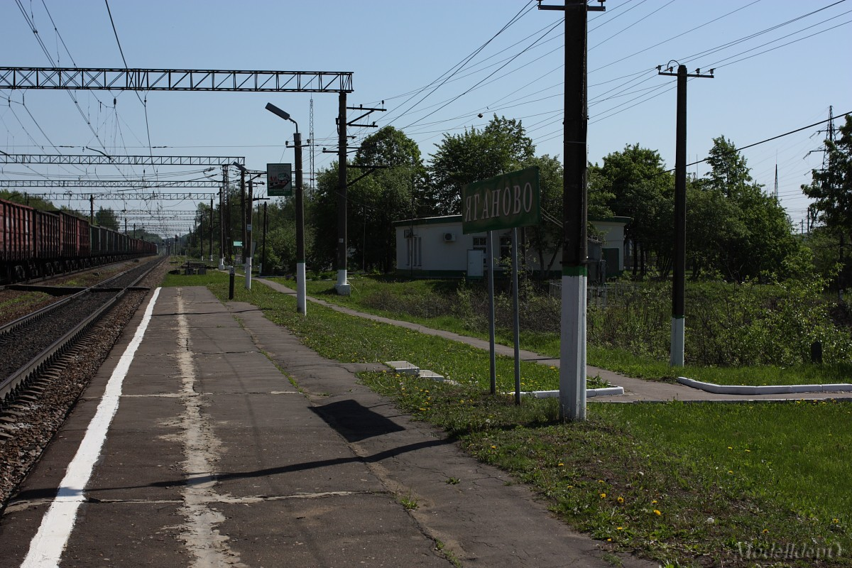 Станция Яганово