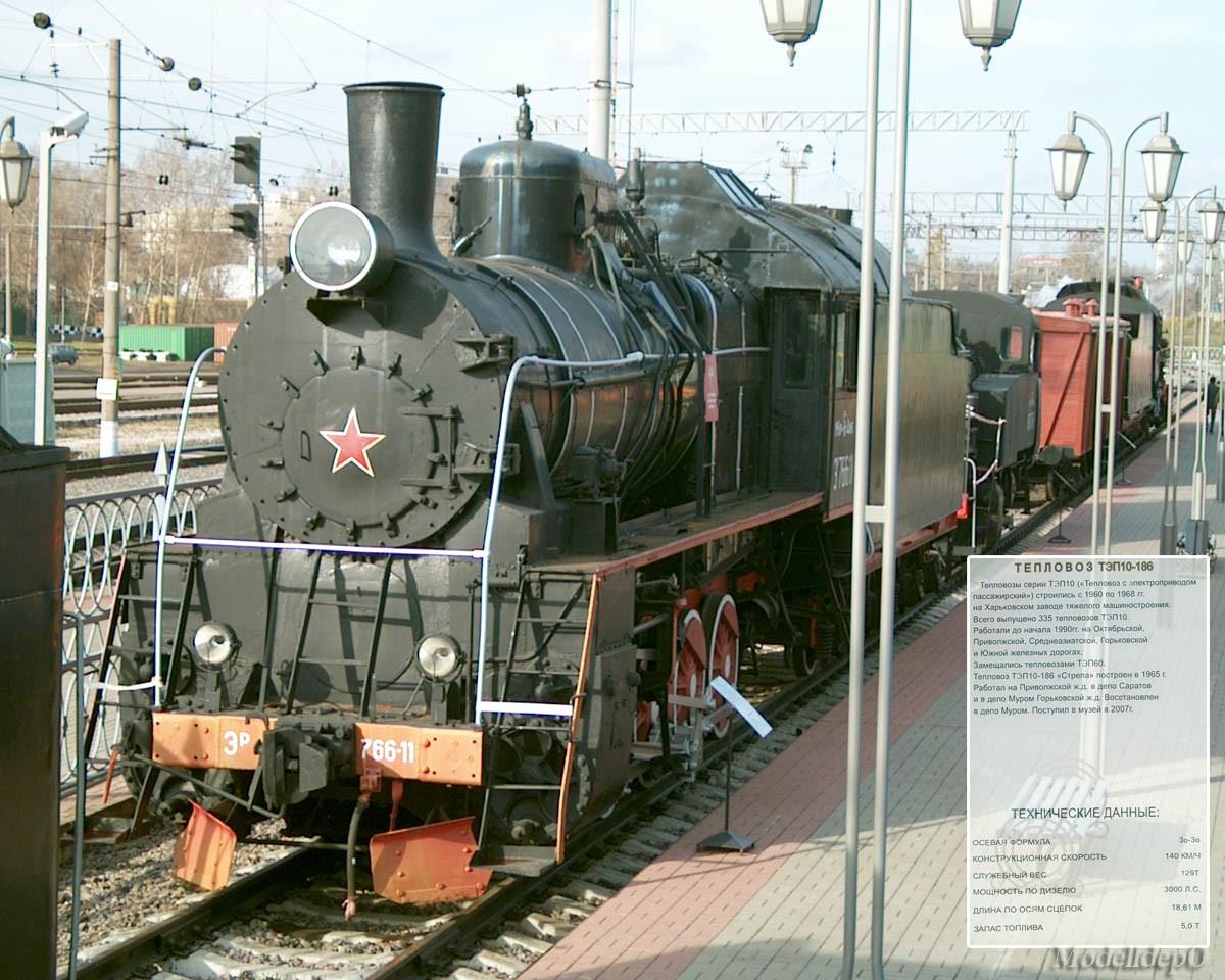 Музей истории жд техники (Москва)