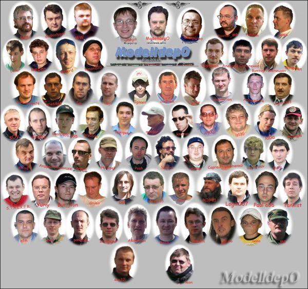 Участники форума ModelldepO